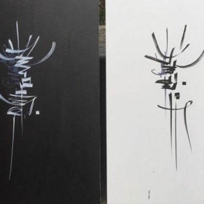 diptyque 100x140 encres de chine et acrylique